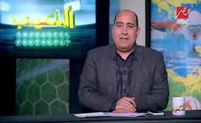 صورة مهيب الشافعى:موهوب الدورى رفض عرض الزمالك وبيراميدز وضحى من اجل الاهلى
