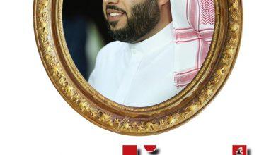 صورة كتاب جديد:تركى ال الشيخ ضد الفساد