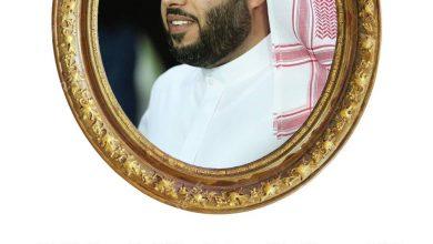 صورة تركى ال الشيخ وعلاقته بالامير محمد بن سلمان كتاب جديد يثير عاصفة من الجدل