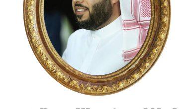 صورة تركى ال الشيخ لماذا يكرهه امير قطر كتاب جديد تحت الطبع يثير الجدل