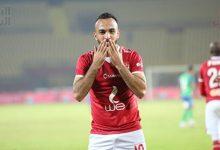 صورة الاهلى يعلن مصير مجدى قفشة من المشاركة فى مباراة الترجى